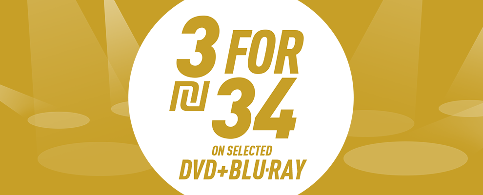 3 for ₪34 on Selected DVD & Blu-ray