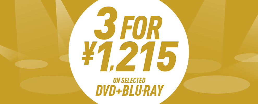 3 for ¥1,215 on Selected DVD & Blu-ray