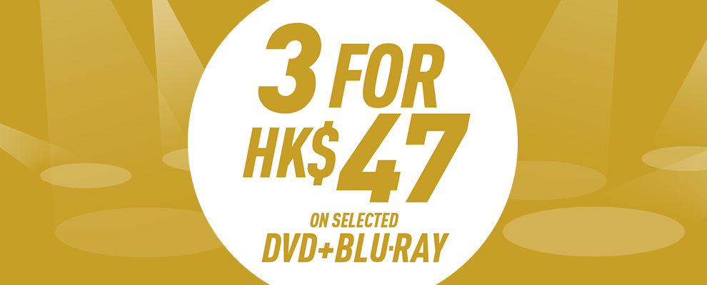3 for HK$47 on Selected DVD & Blu-ray