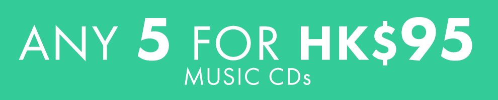 5 for HK$95 | Music CDs