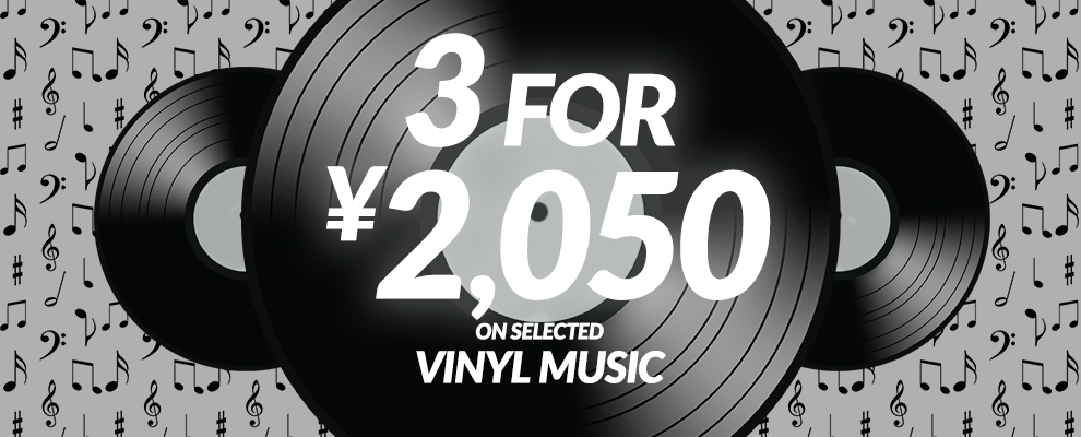 3 for ¥2,050 on Selected Vinyl Music